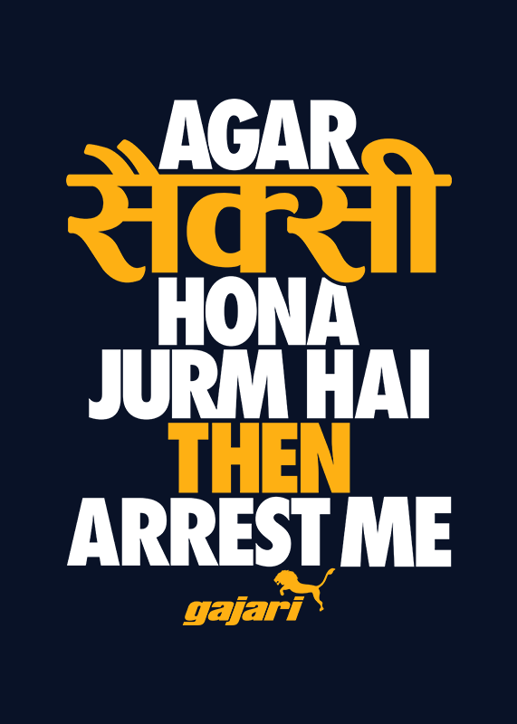 Agar-Saxy-Hona-Jurm-Hai-Funny College Wit T-Shirt-for-Men---Gajari-fv
