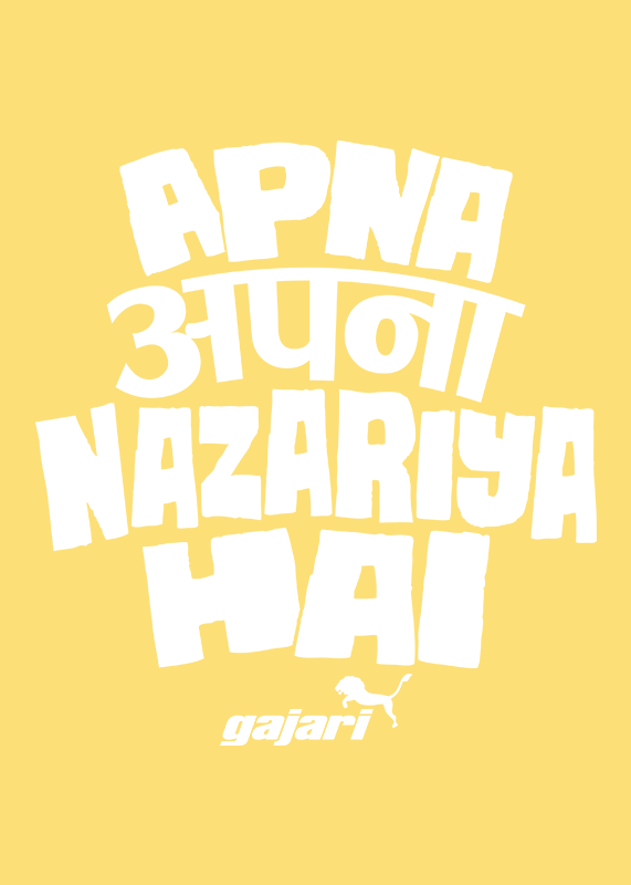 Apna-Apna-Nazariya-Hai-T-Shirt-for-Women-fv-Gajari