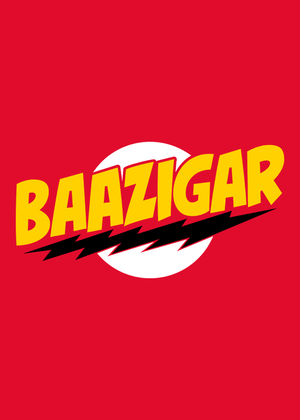Baazigar-T-Shirt-for-Men---Gajari-graphic