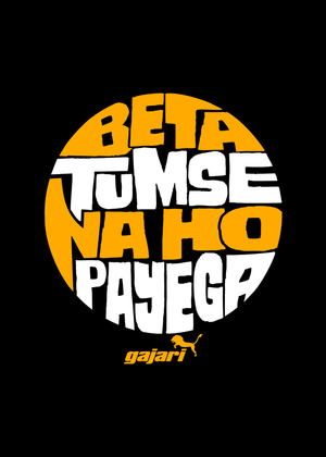 Beta-Tumse-Na-Ho-Payega-T-Shirt-Online---Gajari-print-for-girls