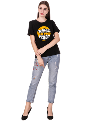 Beta-Tumse-Na-Ho-Payega-T-Shirt-for-Girls-Online---Gajari-ffv2