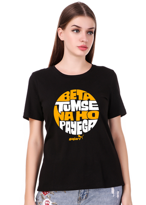Beta-Tumse-Na-Ho-Payega-T-Shirt-for-Girls-Online---Gajari-fv