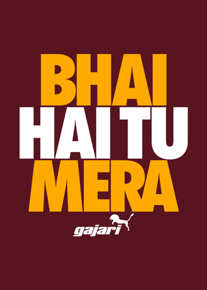 Bhai-Hai-Tu-Mera-Full-Sleeve-T-Shirt-for-Men-graphic-Gajari
