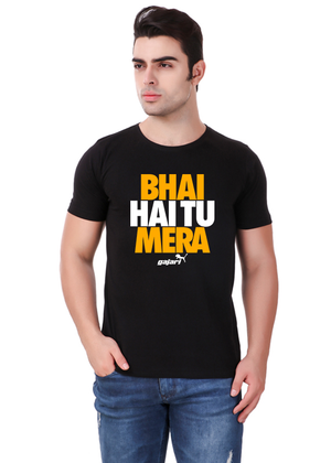Bhai-Hai-Tu-Mera-T-Shirt-for-Men-front-Gajari