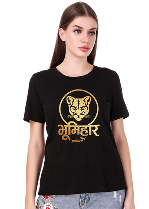 Bhumihar-T-Shirt-for-girls-Online---Gajari---Fv