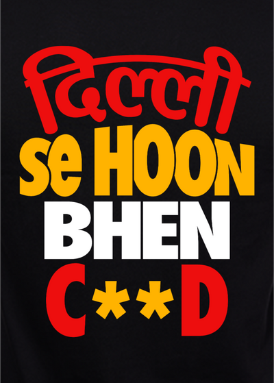 Dilli Se Hoon BC T-Shirt for Men Online India at Gajari the best T-Shirt Brand Graphic