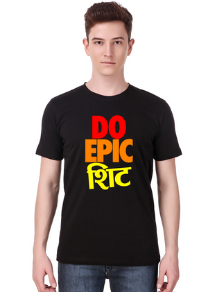 Do-Epic-Shit-Design-f