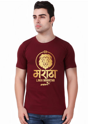 Ek-Maratha-Lakh-Maratha-T-Shirt-for-Men---Gajari-Front