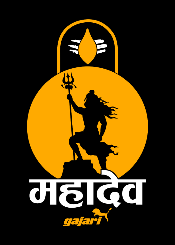 Har-Har-Mahadev-Printed-t-shirt-for-men-Online-shopping-India-at-Gajari-the-best-T-Shirt-Brand-front