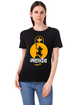 Har-Har-Mahadev-Printed-t-shirt-for-women-Online-shopping-India-at-Gajari-the-best-T-Shirt-Brand-front