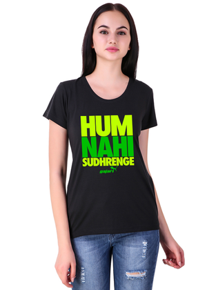 Hum-Nahi-Sudhrenge-Funny-T-Shirt-for-Girls-front-Gajari