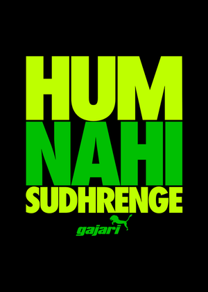 Hum-Nahi-Sudhrenge-Funny-T-Shirt-for-Girls-print-Gajari