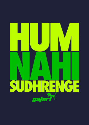 Hum-Nahi-Sudhrenge-Funny-T-Shirt-for-Men-Print-Gajari