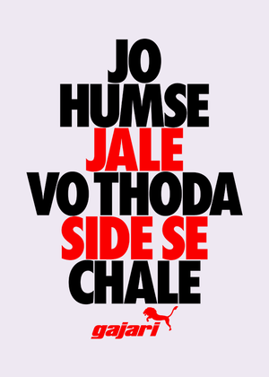 Jo-Humse-Jale-Vo-Thoda-Side-Se-Chale-T-Shirt-for-Men-Print-Gajari