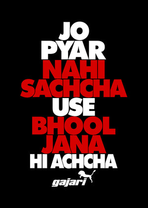 Jo-Pyar-Nahi-Sachcha-Use-Bhool-Jana-Hi-Achcha-T-Shirt-for-Women-Online-at-Gajari-graphic
