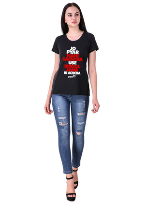 Jo-Pyar-Nahi-Sachcha-Use-Bhool-Jana-Hi-Achcha-T-Shirt-for-Women-Online-at-Gajari-fv
