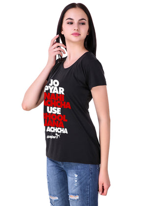 Jo-Pyar-Nahi-Sachcha-Use-Bhool-Jana-Hi-Achcha-T-Shirt-for-Women-Online-at-Gajari-lv