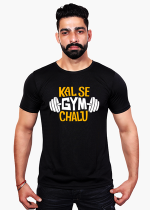 Kal-Se-Gym-Chalu-T-Shirt-for-Men-Front-Gajari