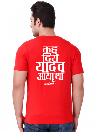 Keh-Diye-Yadav-Aaya-Tha-Yadav-T-Shirt-for-Men---Buy-At-Gajari-Online-Shopping-India-Best-Quality-Best-Price-back