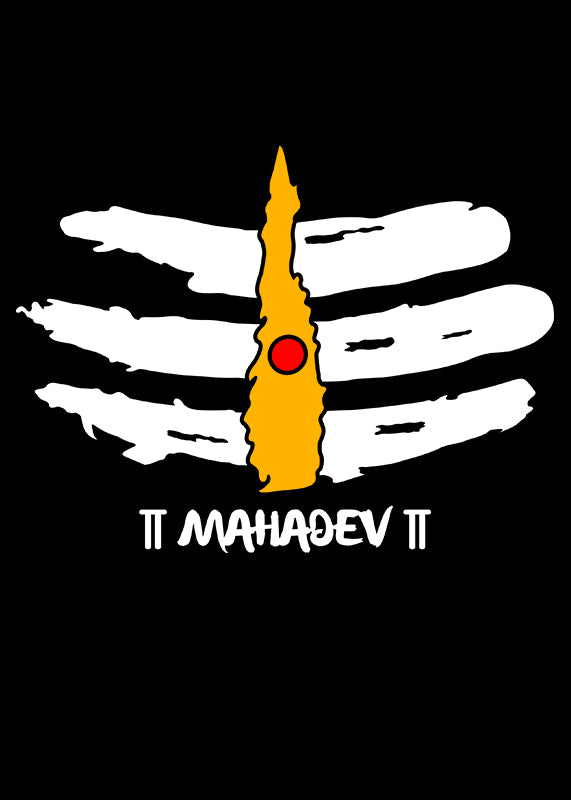 Mahadev-T-Shirt-for-Women-Online-@-Gajari