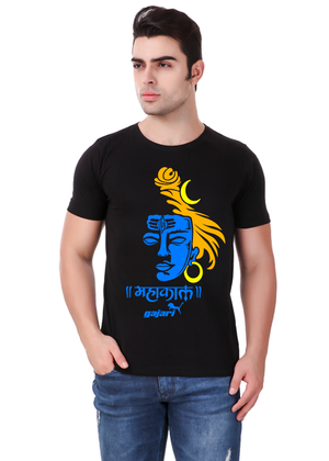 Mahakal-T-Shirt-for-Men-Online-at-Gajari-fv
