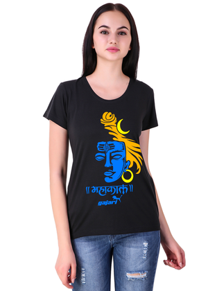 Mahakal-T-Shirt-for-Women-Online-at-Gajari-fv