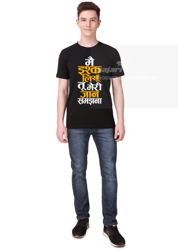 Mai-Ishq-Likhu-Tu-Meri-Jaan-Samajhna-T-Shirt-for-Men-Online-Shopping-India-Gajari-fv