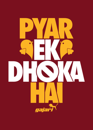 Pyaar-Ek-Dhoka-Hai-T-Shirt-for-Women-Online---Gajari---graphic