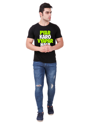 Pyar-Karo-Vyapar-Nahi-Printed-t-shirt-for-men-Online-shopping-India-at-Gajari-the-best-T-Shirt-Brand-ffv