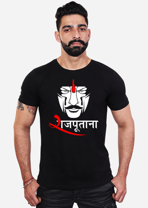 Rajputana-t-shirt-for-Men-Online-at-Gajari-the-best-T-Shirt-brand-in-India