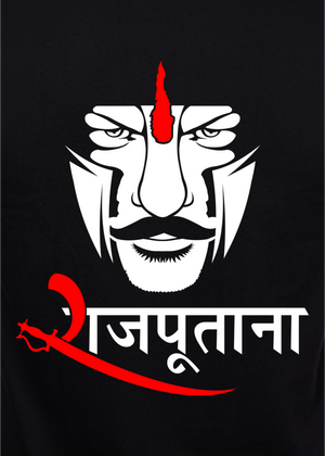 Rajputana-t-shirt-for-Men-Online-at-Gajari-the-best-T-Shirt-brand-in-India graphic