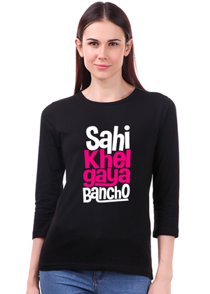 Sahi-Khel-Gaya-Bancho-Long-Sleeve-T-Shirt-for-Women-Gajari-front