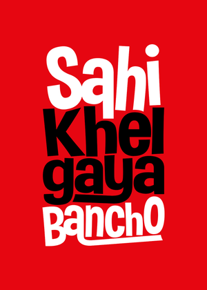 Sahi-Khel-Gaya-Bancho-T-Shirt-for-Men---Gajari-print