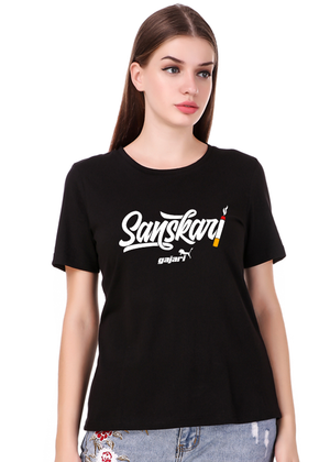 Sanskari-T-Shirt-for-Girl-Online-Shopping---Gajari---Front