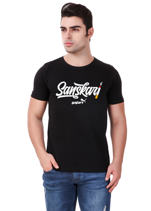 Sanskari-T-Shirt-for-Men-Online-Shopping---Gajari---Front