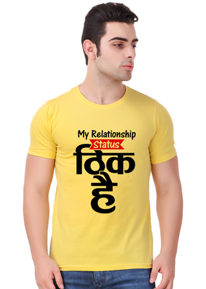 Theek-Hai-T-Shirt-for-Men-Online-Shopping-India-at-Gajari-the-best-t-shirt-brand-frontfull