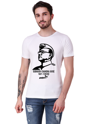 White-Short-Sleeve-Plain-T-Shirt-for-Men-Online-at-Gajari-front