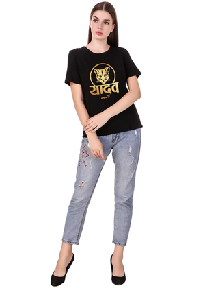Yadav-T-Shirt-For-Girls-Online---Gajari---ffv1