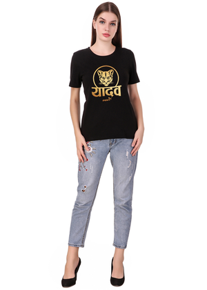 Yadav-T-Shirt-For-Girls-Online---Gajari---ffv