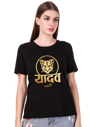 Yadav-T-Shirt-For-Girls-Online---Gajari---fv