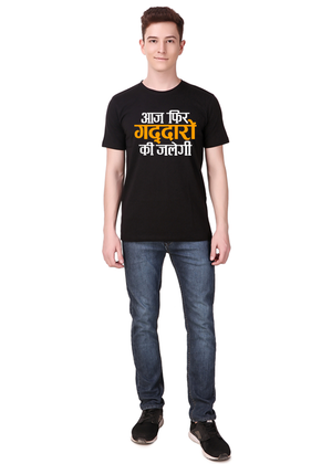 aaj-phir-gaddaro-ki-jalegi-T-Shirt-for-Men-Online-Shopping-India-at-Gajari-front-full