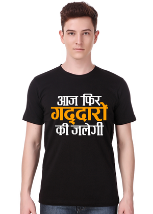 aaj-phir-gaddaro-ki-jalegi-T-Shirt-for-Men-Online-Shopping-India-at-Gajari-front-view