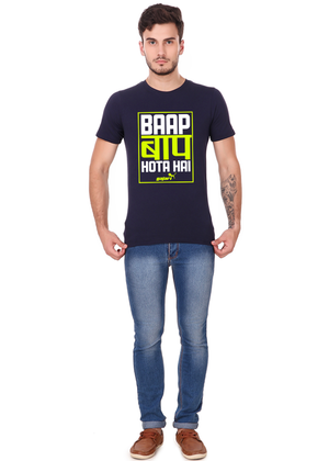 baap-baap-hota-hai-t-shirt-for-men-online-India-at-Gajari-frontfull