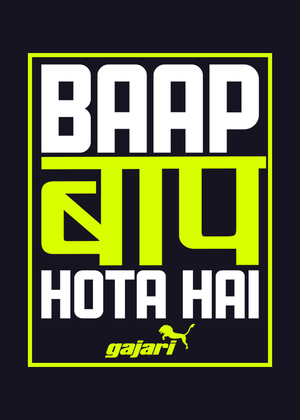 baap-baap-hota-hai-t-shirt-for-men-online-India-at-Gajari-print