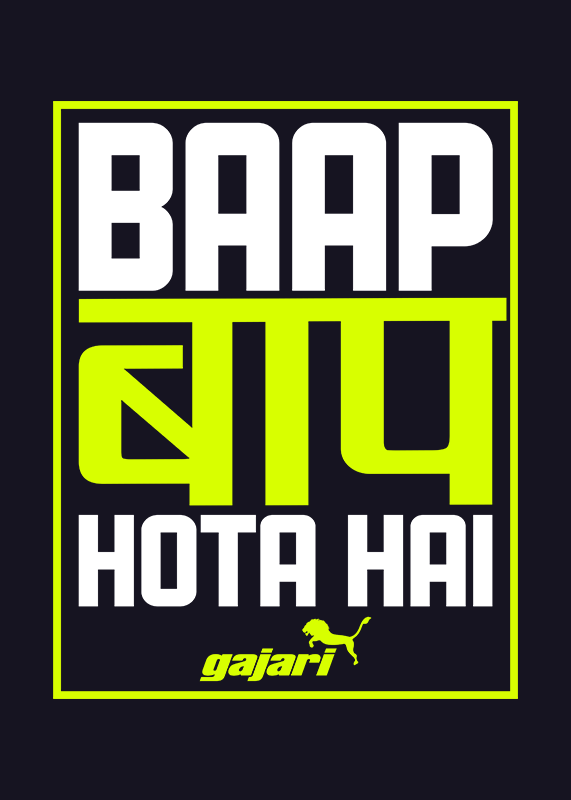 baap-baap-hota-hai-t-shirt-for-men-online-India-at-Gajari-front