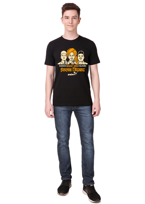 bhagat-singh-rajguru-sukhdev-t-shirt-buy-online-at-Gajari-com-full-view