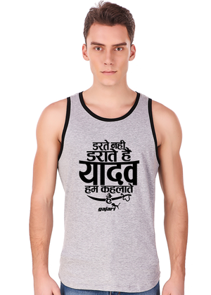 darte-nahi-darate-hai-yadav-hum-kehlate-hai-yadav-t-shirt-for-men---Gajari---front