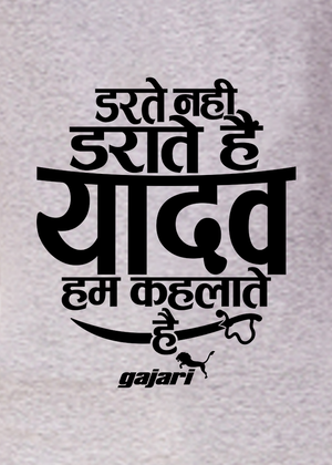 darte-nahi-darate-hai-yadav-hum-kehlate-hai-yadav-t-shirt-for-men--gajari-print