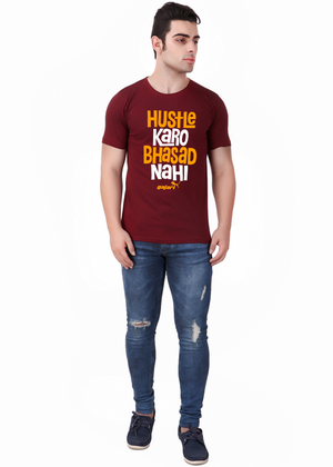 hustle-karo-bhasad-nahi-T-Shirt-for-Men-Gajari-Online-Shopping-India-maroon-front-full