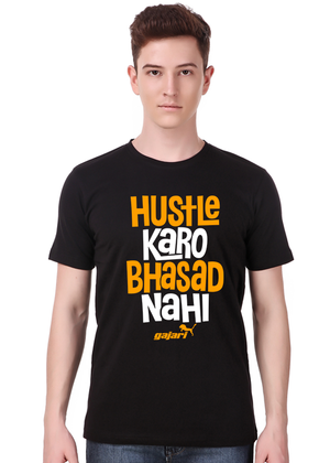 hustle-karo-bhasad-nahi-T-Shirt-for-Men-Gajari-Online-Shopping-India-new-front